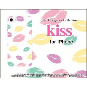スマホケース iPhone 8 Plus ハードケース/TPUソフトケース キス(ホワイト) リップ 唇 キス パステル 白|orisma
