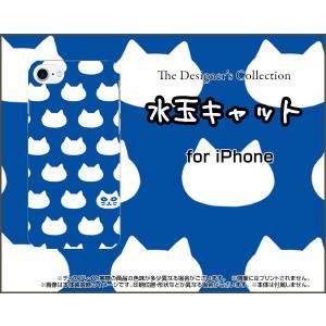 スマホケース iPhone 8 Plus ハードケース/TPUソフトケース 水玉キャット(ブルー) ねこ 猫柄 キャット ブルー 水玉|orisma