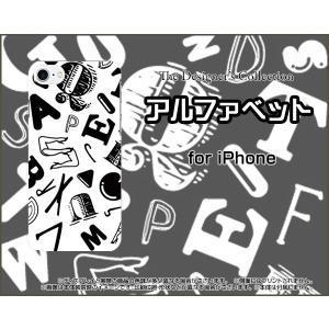 スマホケース iPhone 8 Plus ハードケース/TPUソフトケース アルファベット(モノトーン) フォント 白 黒 アルファベット|orisma