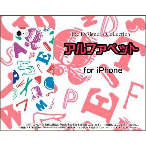 スマホケース iPhone 8 Plus ハードケース/TPUソフトケース アルファベット(カラー) フォント カラ- アルファベット|orisma