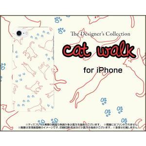 スマホケース iPhone 8 Plus ハードケース/TPUソフトケース キャットウォーク(ベージュ) ねこ 猫柄 キャット レッド 白|orisma