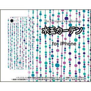 スマホケース iPhone 8 Plus ハードケース/TPUソフトケース 水玉カーテン(白×青) 水玉 カーテン ブルー ホワイト|orisma