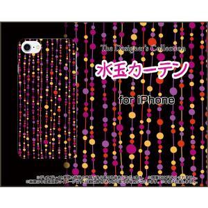 スマホケース iPhone 8 Plus ハードケース/TPUソフトケース 水玉カーテン(黒×赤) 水玉 カーテン レッド ブラック|orisma