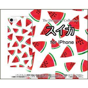 スマホケース iPhone 8 Plus ハードケース/TPUソフトケース スイカ すいか 赤 果物 フルーツ|orisma