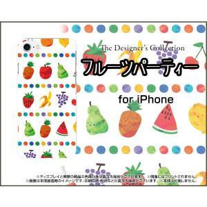 スマホケース iPhone 8 Plus ハードケース/TPUソフトケース フルーツパーティ 果物 カラフル くだもの ポップ|orisma
