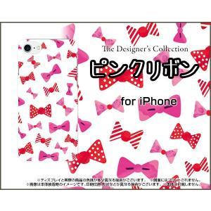 スマホケース iPhone 8 Plus ハードケース/TPUソフトケース ピンクリボン りぼん 桃色 赤 レッド キュート|orisma
