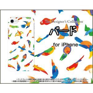 スマホケース iPhone 8 Plus ハードケース/TPUソフトケース バード(カラフル) 鳥 とり カラフル 動物|orisma