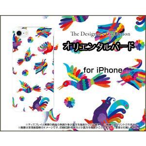 スマホケース iPhone 8 Plus ハードケース/TPUソフトケース オリエンタルバード 鳥 とり カラフル 動物|orisma