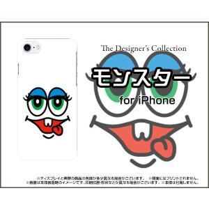 スマホケース iPhone 8 Plus ハードケース/TPUソフトケース モンスター2 かいじゅう 顔 カラフル フェイス|orisma