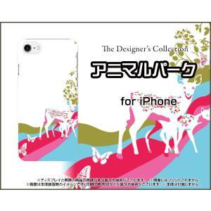 スマホケース iPhone 8 Plus ハードケース/TPUソフトケース アニマルパーク(バンビ) こじか 鹿 しか 動物|orisma
