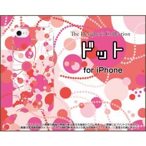 スマホケース iPhone 8 Plus ハードケース/TPUソフトケース ドット(レッド×ピンク×ホワイト) カラフル ポップ 水玉 赤|orisma