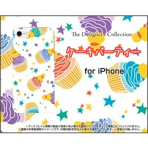 スマホケース iPhone 8 Plus ハードケース/TPUソフトケース ケーキパーティー(カラフル) 食べ物 お菓子 ポップ カラフル|orisma