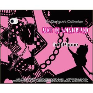 スマホケース iPhone 8 Plus ハードケース/TPUソフトケース ALICE iN WONDERLAND(黒×ピンク) 時計 アリス ワンダーランド|orisma