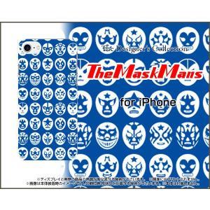 スマホケース iPhone 8 Plus ハードケース/TPUソフトケース The Mask Mans(ブルー) マスク 覆面 プロレス|orisma