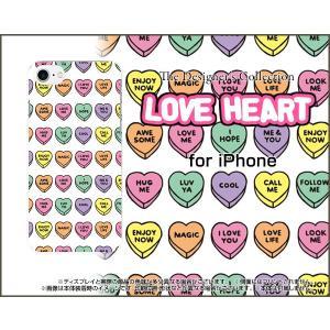 スマホケース iPhone 8 Plus ハードケース/TPUソフトケース LOVE HEART(ドット) はーと ラブ 気持ち エモーション|orisma