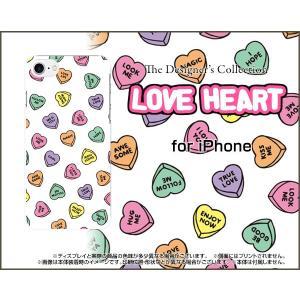 スマホケース iPhone 8 Plus ハードケース/TPUソフトケース LOVE HEART(ランダム) はーと ラブ 気持ち エモーション|orisma
