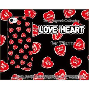 スマホケース iPhone 8 Plus ハードケース/TPUソフトケース LOVE HEART(ブラック・ランダム) はーと ラブ 気持ち エモーション|orisma