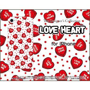 スマホケース iPhone 8 Plus ハードケース/TPUソフトケース LOVE HEART(ドット・ランダム) はーと ラブ 気持ち エモーション|orisma
