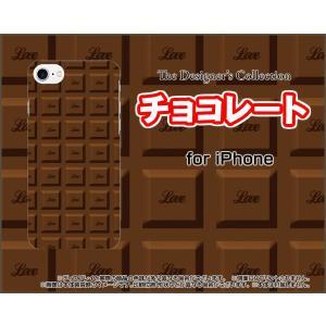 スマホケース iPhone 8 Plus ハードケース/TPUソフトケース チョコレート ブラウン プレーン お菓子 甘い|orisma