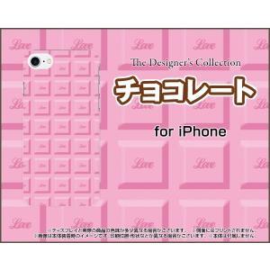 スマホケース iPhone 8 Plus ハードケース/TPUソフトケース チョコレート(ストロベリー) ピンク いちご お菓子 甘い|orisma