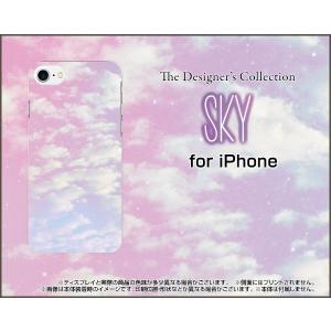 スマホケース iPhone 8 Plus ハードケース/TPUソフトケース SKY(ピンク×ブルー) 空 雲 そら くも 朝|orisma