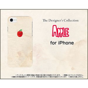 スマホケース iPhone 8 Plus ハードケース/TPUソフトケース APPLE アップル リンゴ 林檎|orisma