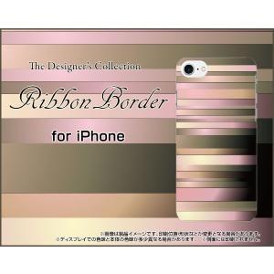スマホケース iPhone 8 Plus ハードケース/TPUソフトケース Ribbon Border リボン ボーダー ピンク ベージュ ブラウン|orisma