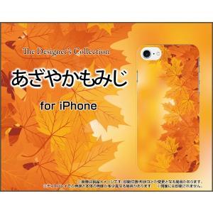 スマホケース iPhone 8 Plus ハードケース/TPUソフトケース あざやかもみじ 紅葉 秋 鮮やか 和柄 わがら|orisma