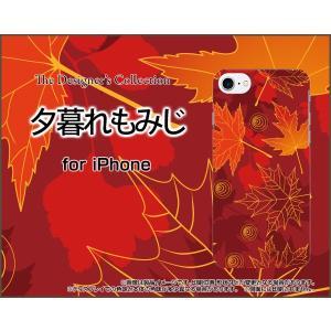 スマホケース iPhone 8 Plus ハードケース/TPUソフトケース 夕暮れもみじ 紅葉 秋 きれい あざやか 和柄 わがら|orisma