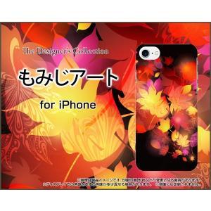 スマホケース iPhone 8 Plus ハードケース/TPUソフトケース もみじアート 紅葉 秋 きれい 京都 和柄 わがら|orisma