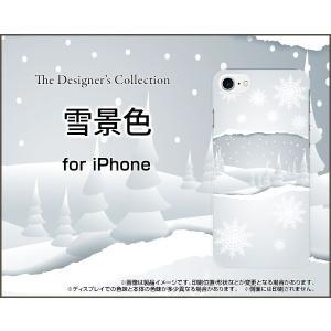 スマホケース iPhone 8 Plus ハードケース/TPUソフトケース 雪景色 冬 雪 ゆき スノー ウィンター 結晶 orisma