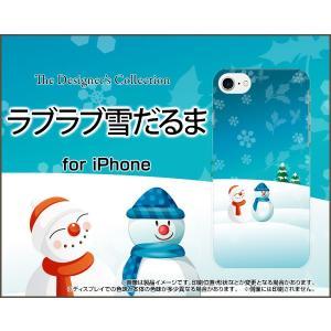 スマホケース iPhone 8 Plus ハードケース/TPUソフトケース ラブラブ雪だるま 冬 スノー 雪だるま 結晶 白銀 orisma