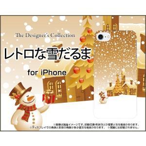 スマホケース iPhone 8 Plus ハードケース/TPUソフトケース レトロな雪だるま 冬 スノー 雪だるま 結晶 白銀 orisma