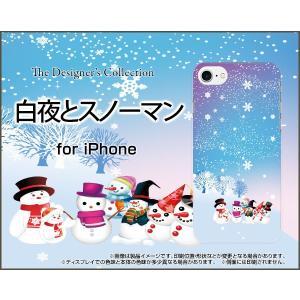 スマホケース iPhone 8 Plus ハードケース/TPUソフトケース 白夜とスノーマン 冬 結晶 スノー ひかり 光 反射 orisma
