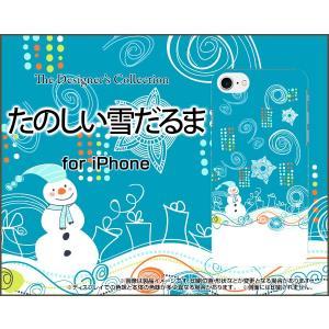 スマホケース iPhone 8 Plus ハードケース/TPUソフトケース たのしい雪だるま 冬 スノー 雪だるま イラスト かわいい orisma