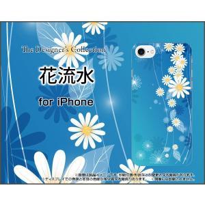 スマホケース iPhone 8 Plus ハードケース/TPUソフトケース 花流水 はな フラワー ブルー あお あざやか|orisma