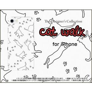 iPhone 8 Plus ハードケース/TPUソフトケース 液晶保護フィルム付 キャットウォーク(モノトーン) ねこ 猫柄 キャット モノトーン orisma