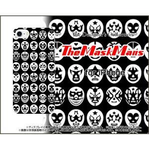 iPhone 8 Plus ハードケース/TPUソフトケース 液晶保護フィルム付 The Mask Mans(ブラック) マスク 覆面 プロレス|orisma