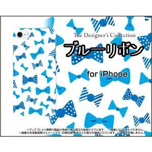 iPhone 8 Plus ハードケース/TPUソフトケース 液晶保護フィルム付 ブルーリボン リボン ガーリー かわいい ポップ|orisma
