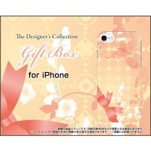 iPhone 8 Plus ハードケース/TPUソフトケース 液晶保護フィルム付 Gift Box ドット リボン パステル 花|orisma