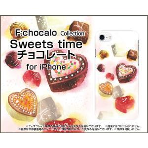 iPhone 8 Plus ハードケース/TPUソフトケース 液晶保護フィルム付 Sweets time チョコレート F:chocalo デザイン チョコレート かわいい バレンタイン|orisma