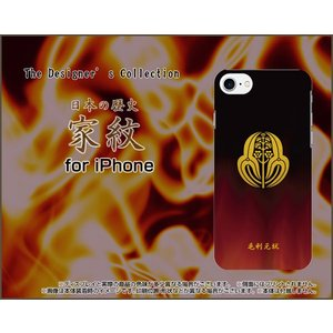 iPhone 8 Plus ハードケース/TPUソフトケース 液晶保護フィルム付 家紋(其の参)毛利元就 歴史 武将 大名 戦国 安芸 抱き沢潟|orisma
