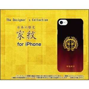 iPhone 8 Plus ハードケース/TPUソフトケース 液晶保護フィルム付 家紋(其の肆)伊達政宗 歴史 独眼竜 戦国 武将 大名 米沢 竹に雀|orisma