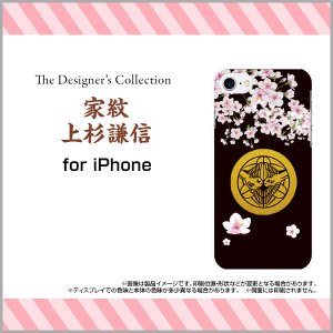 iPhone 8 Plus ハードケース/TPUソフトケース 液晶保護フィルム付 家紋上杉謙信 和柄 日本 和風 家紋 歴史 桜 さくら ブラック 黒|orisma