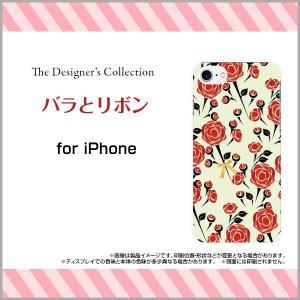 iPhone 8 Plus ハードケース/TPUソフトケース 液晶保護フィルム付 バラとリボン 花柄 フラワー バラ 薔薇 リボン レッド 赤 イラスト|orisma