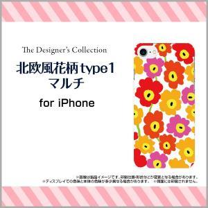 iPhone 8 Plus ハードケース/TPUソフトケース 液晶保護フィルム付 北欧風花柄type1マルチ マリメッコ風 花柄 フラワー カラフル|orisma