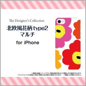 iPhone 8 Plus ハードケース/TPUソフトケース 液晶保護フィルム付 北欧風花柄type2マルチ マリメッコ風 花柄 フラワー カラフル|orisma