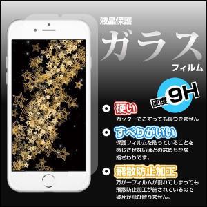iPhone 8 Plus ハードケース/TPUソフトケース 液晶保護フィルム付 北欧風花柄type2ブラック 花柄 フラワー 黒 モノトーン orisma 02