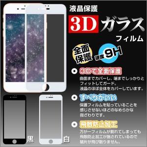 iPhone 8 Plus ハードケース/TPUソフトケース 液晶保護フィルム付 北欧風花柄type2ブラック 花柄 フラワー 黒 モノトーン orisma 03
