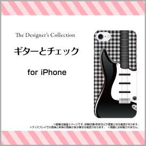 iPhone 8 Plus ハードケース/TPUソフトケース 液晶保護フィルム付 ギターとチェック 楽器 エレキギター チェック柄 ブラック 黒 モノトーン|orisma
